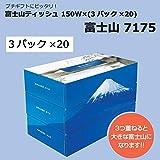 プチギフトにピッタリ!富士山ティッシュ 150W×(3パック×20) 富士山 7175