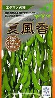 【種子】 えだまめ 夏風香 小袋 雪印種苗 30ml
