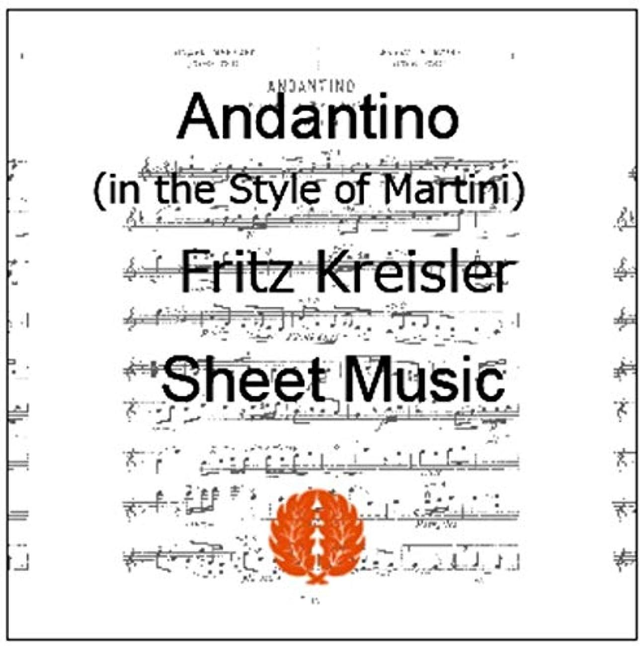 タップアクセサリー開拓者楽譜 pdf クライスラー アンダンティーノ(マルティーニ風) ヴァイオリンによる演奏用楽譜 チェロによる演奏用楽譜 ピアノ伴奏譜(共通)