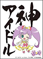 キャラクタースリーブ 『プリパラ』 神アイドル (EN-346)