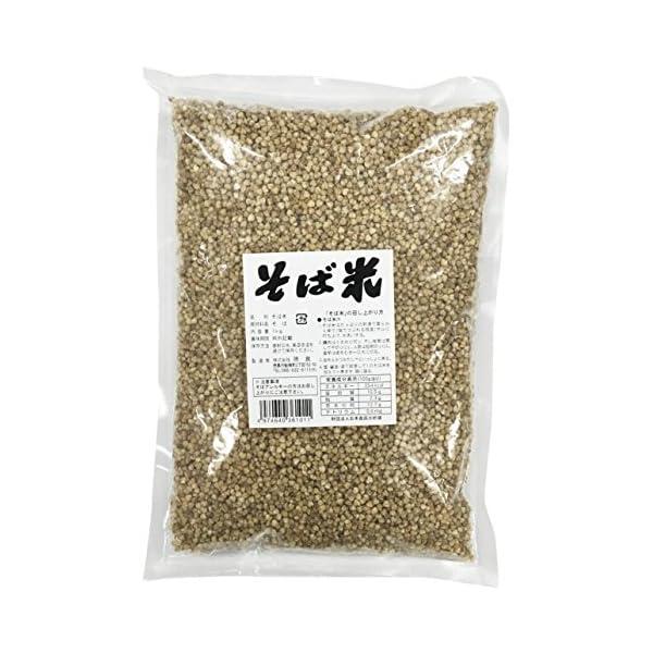 徳食 そば米 1kgの商品画像