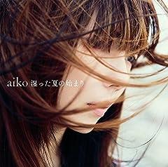 aiko「ドライブモード」のCDジャケット