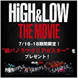HiGH&LOW THE MOVIE 限定配布 超パノラマポスター EXILE