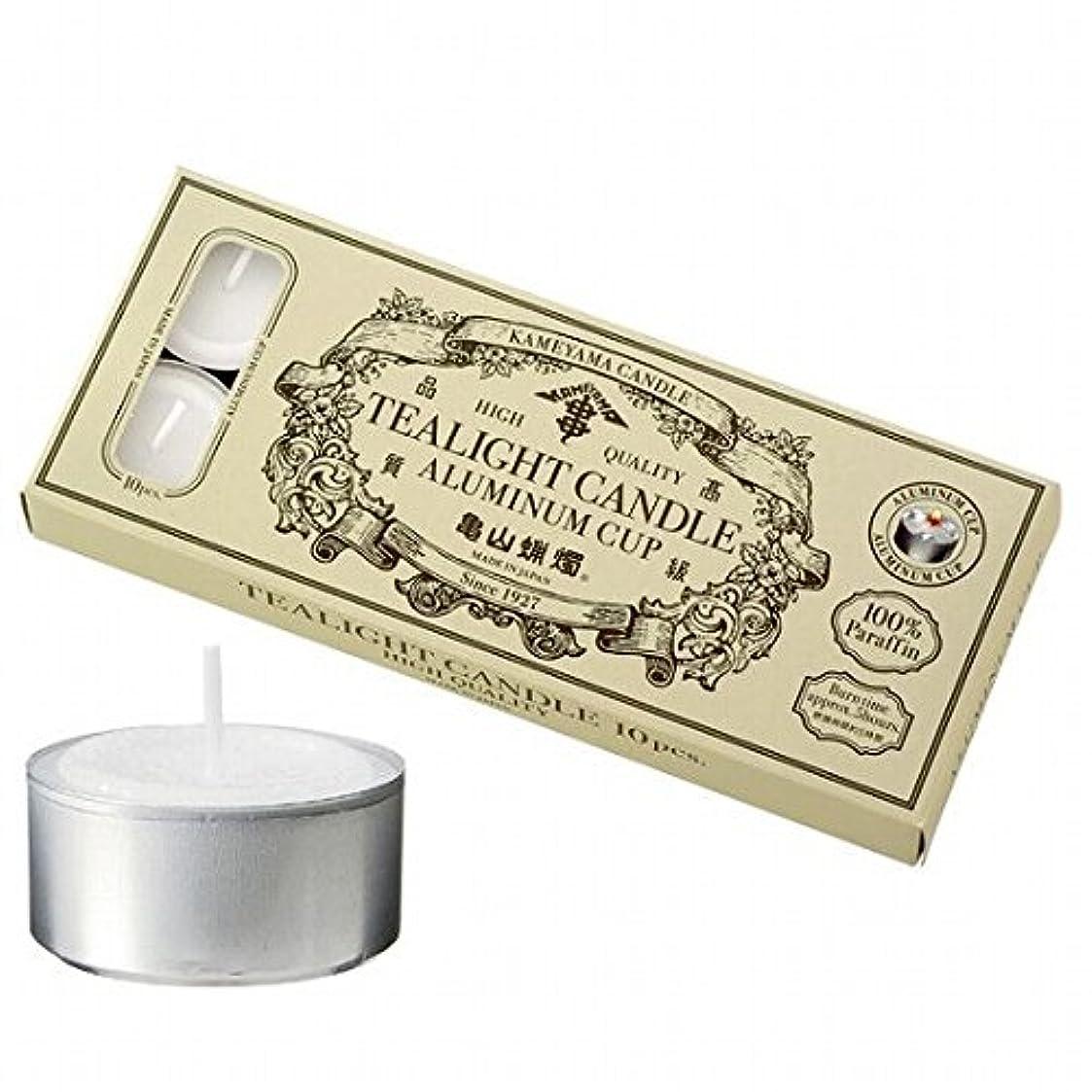 完了痛いドレインカメヤマキャンドル(kameyama candle) 亀山ティーライトアルミ10個?日本製 キャンドル