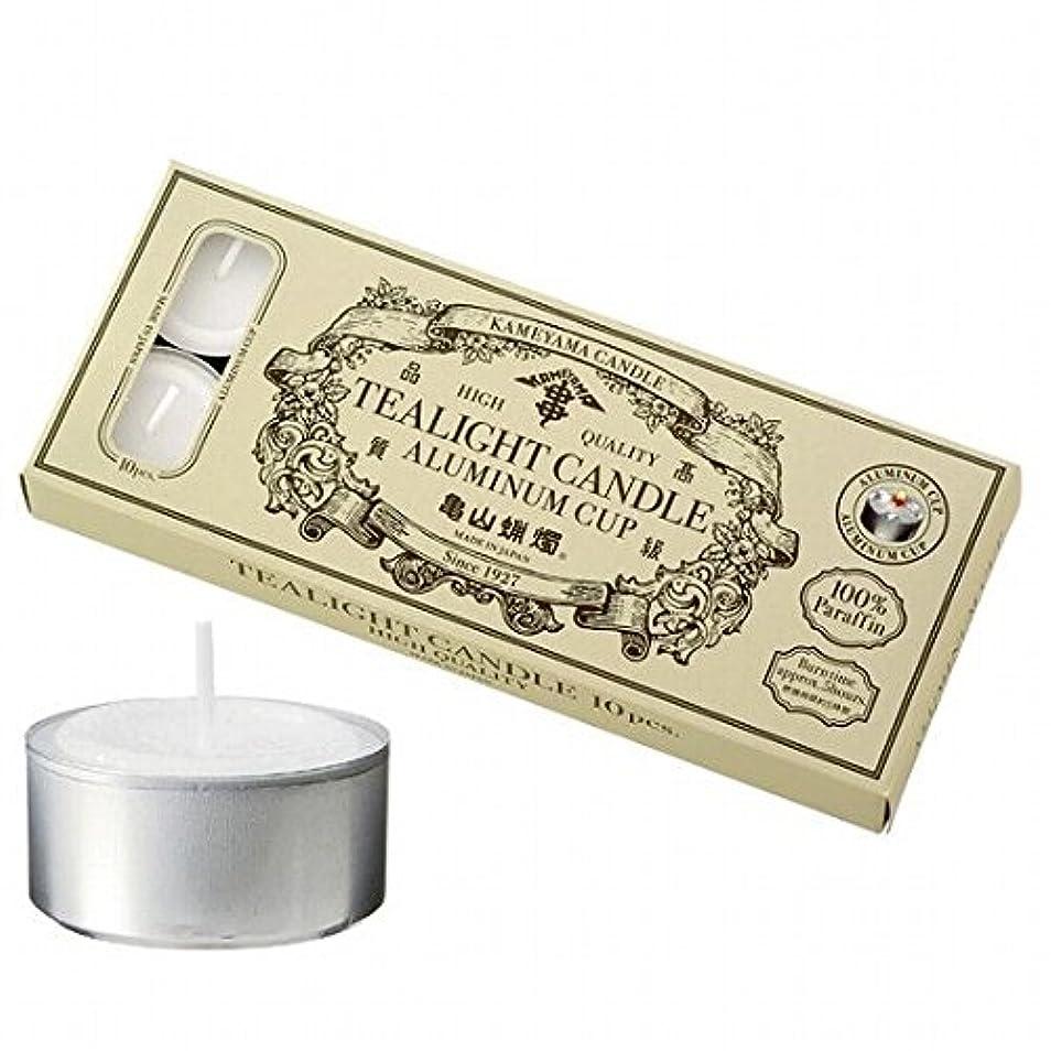 セールスマン配管話カメヤマキャンドル(kameyama candle) 亀山ティーライトアルミ10個?日本製 キャンドル