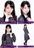 【阪口珠美】 公式生写真 乃木坂46 インフルエンサー 封入特典 4種コンプ