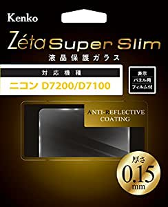 Kenko 液晶保護ガラス Zeta Super Slim Nikon D7200/D7100用 厚さ0.15mm 硬度9H ZCG-ND7200
