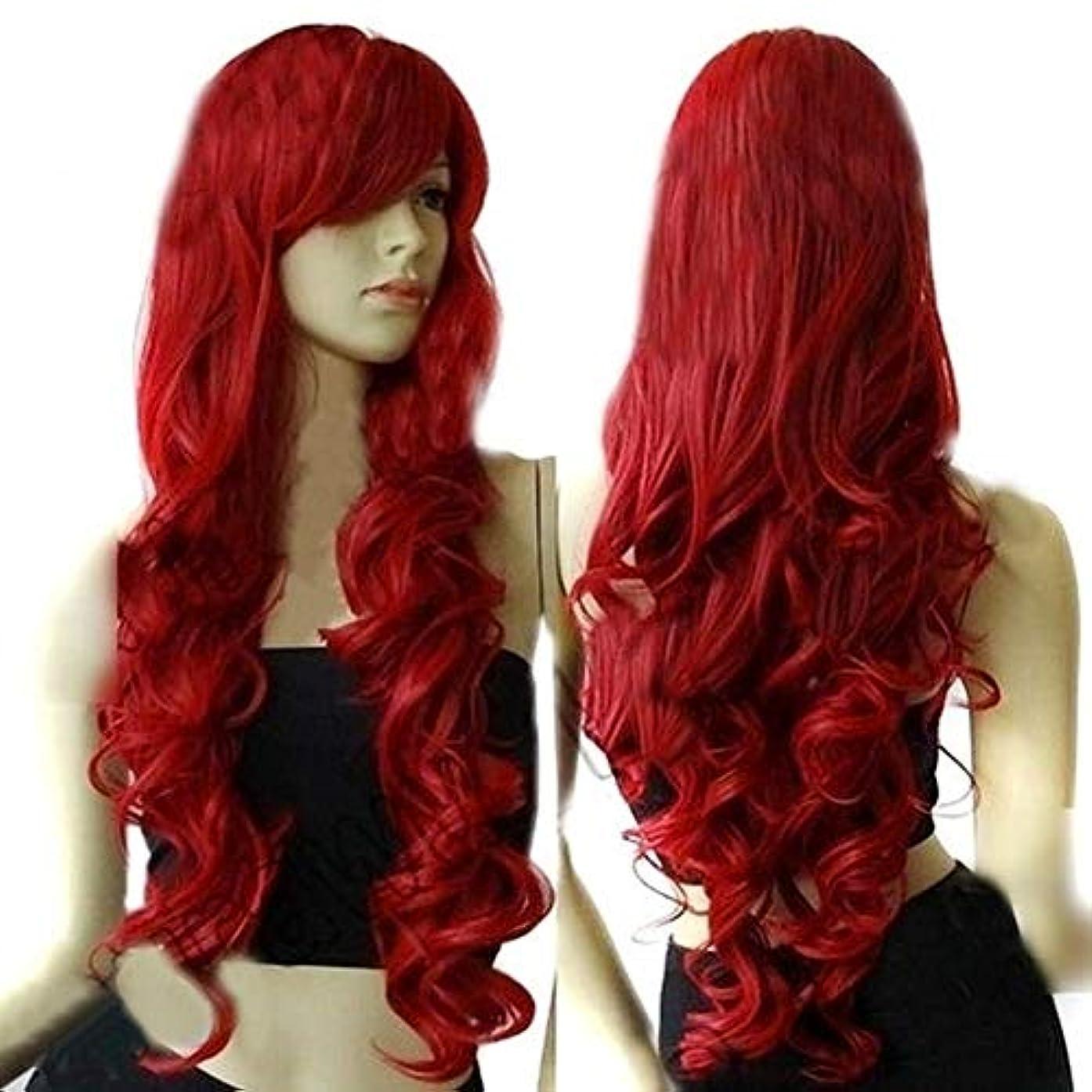 誰でも悪夢挨拶するslQinjiansav女性ウィッグ修理ツールファッション女性ロングカーリーワイン赤ウィッグコスプレパーティーヘアピースヘアエクステンション