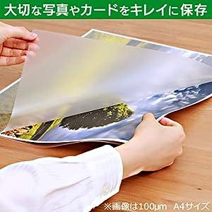 アイリスオーヤマ ラミネートフィルム 150μm B4 サイズ 100枚入 LZ-5B4100
