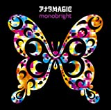 アナタMAGIC / monobright