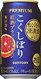サントリー チューハイ こくしぼり 紅熟ブラッドオレンジ 350ml×24本
