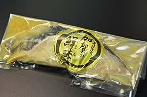 銭福屋 漬け魚 銀たら加賀味噌漬(1切入)