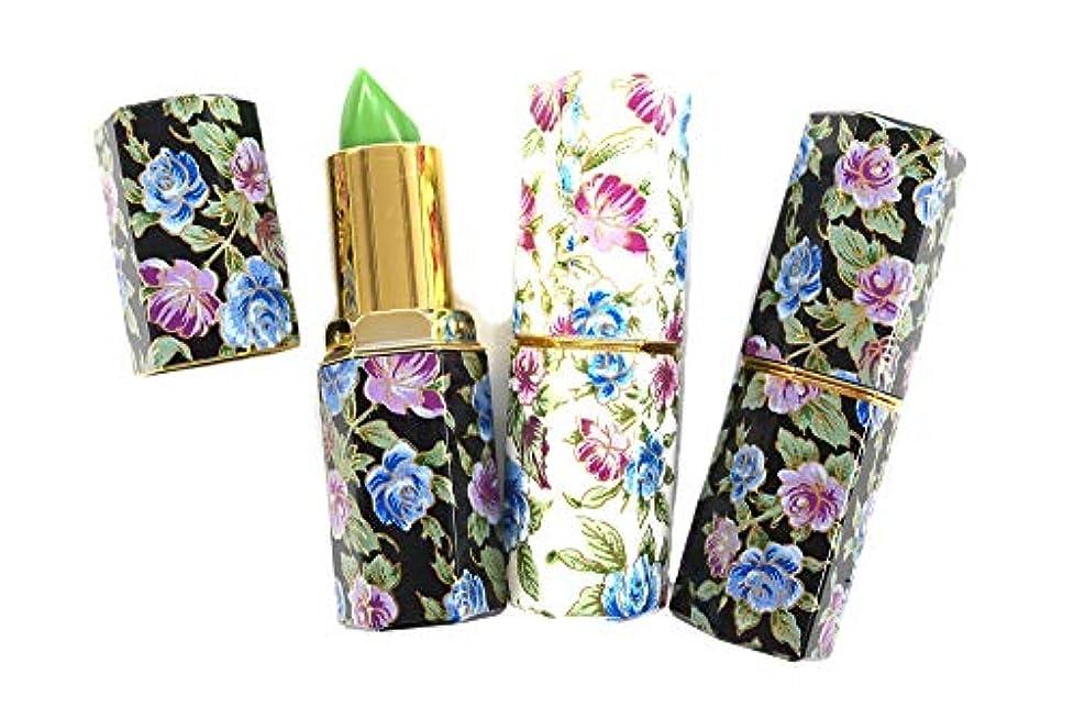 香りのぞき見自我マジックキス アロエ ベラ 落ちない口紅 ハワイ 定番 みやげ フローラル(花柄模様)3本セット (オールグリーン)ポーチ付き