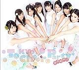 Rainbow♪Tokyo Cheer2 PartyのCDジャケット