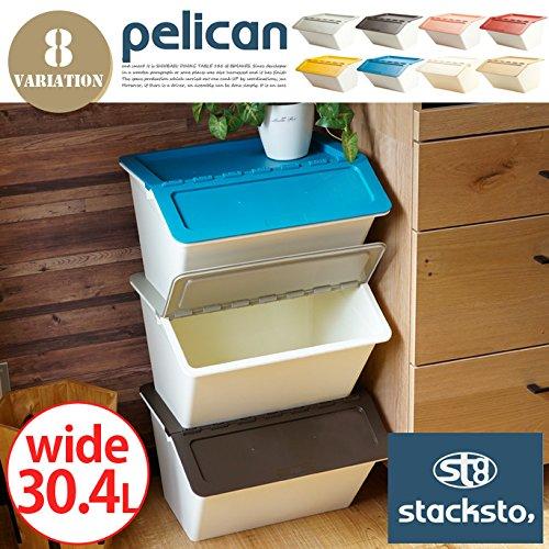 スタッキングボックス pelican wide 30.4L(ペリカン ワイド) ホワイト