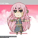 Chipbox (feat. Vocaloid Megurine Luka)