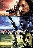 ザ・ウォンテッド[DVD]