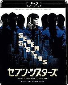 セブン・シスターズ [Blu-ray]