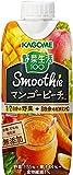 野菜生活100 Smoothie マンゴーピーチMix 紙パック 330ml ×12本