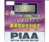 PIAA ( ピア ) オイルフィルター SAFETY 【ホンダ車用】 PH8