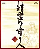 精霊の守り人 Blu-ray BOX [初回限定版]