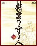 精霊の守り人 Blu-ray BOX(初回限定版)[Blu-ray/ブルーレイ]
