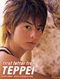 小池徹平写真集first letter from TEPPEI JUNON PHOTOBOOK