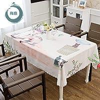 家庭用テーブルクロス芸清绵麻风の小さな新鲜なテーブル布の长方形のテーブルパッド梅鹿H 140*220CM