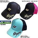 【ヨネックス】ALLJAPAN メッシュキャップ ソフトテニス/オールジャパン/YONEX/キャップ/数量限定/期間限定 (YOS18001)019 ネイビーブルー、ロゴ:ライムグリーン