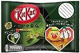 ネスレ日本 キットカット ミニ オトナの甘さ 濃い抹茶 ハートパッケージ 12枚 ×12袋