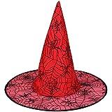 4つのハロウィン帽子ガーゼの高帽子のセット[赤]