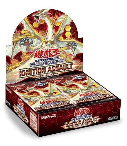 遊戯王OCG デュエルモンスターズ IGNITION ASSAULT BOX