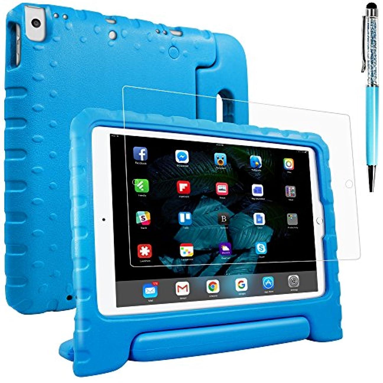 ルビーユーモラスヘルパーNew iPad Pro 10.5 Inch (2017) 保護ケース + 保護フィルム + スタイラス AFUNTA スタンド として使え EVA 保護ケース PET カバー Apple 10.5  タブレット 用-ブルー