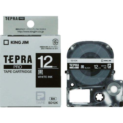 キングジム テープカートリッジ テプラPRO SD12K 12mm