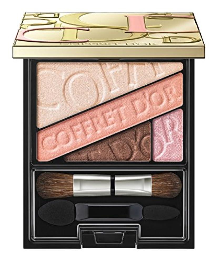 一口ノイズテーブルを設定するコフレドール アイシャドウ ビューティオーラアイズ02 ピンクブラウン