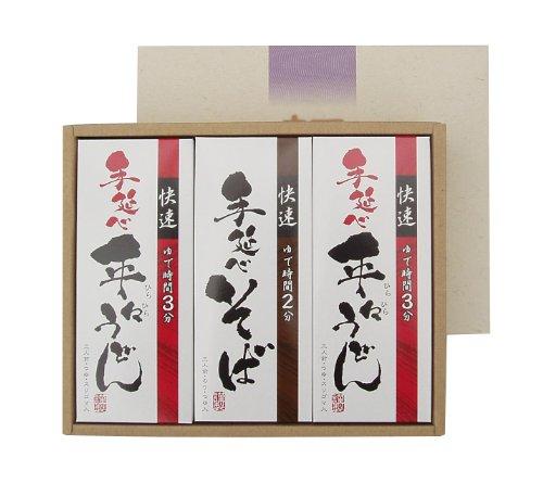 「快速」 手延べ うどん 手延べ そば 詰め合わせ 18食セット (つゆ、のり、スリごま入り) 奈良 三輪山麓にて製造
