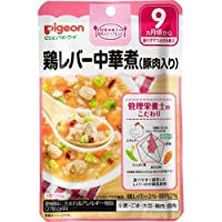 ピジョン 食育レシピ 鶏レバー中華煮 豚肉入り 80g