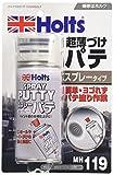 ホルツ 自動車・補修用・パテ 超薄付け スプレーパテ 180ml Holts MH119
