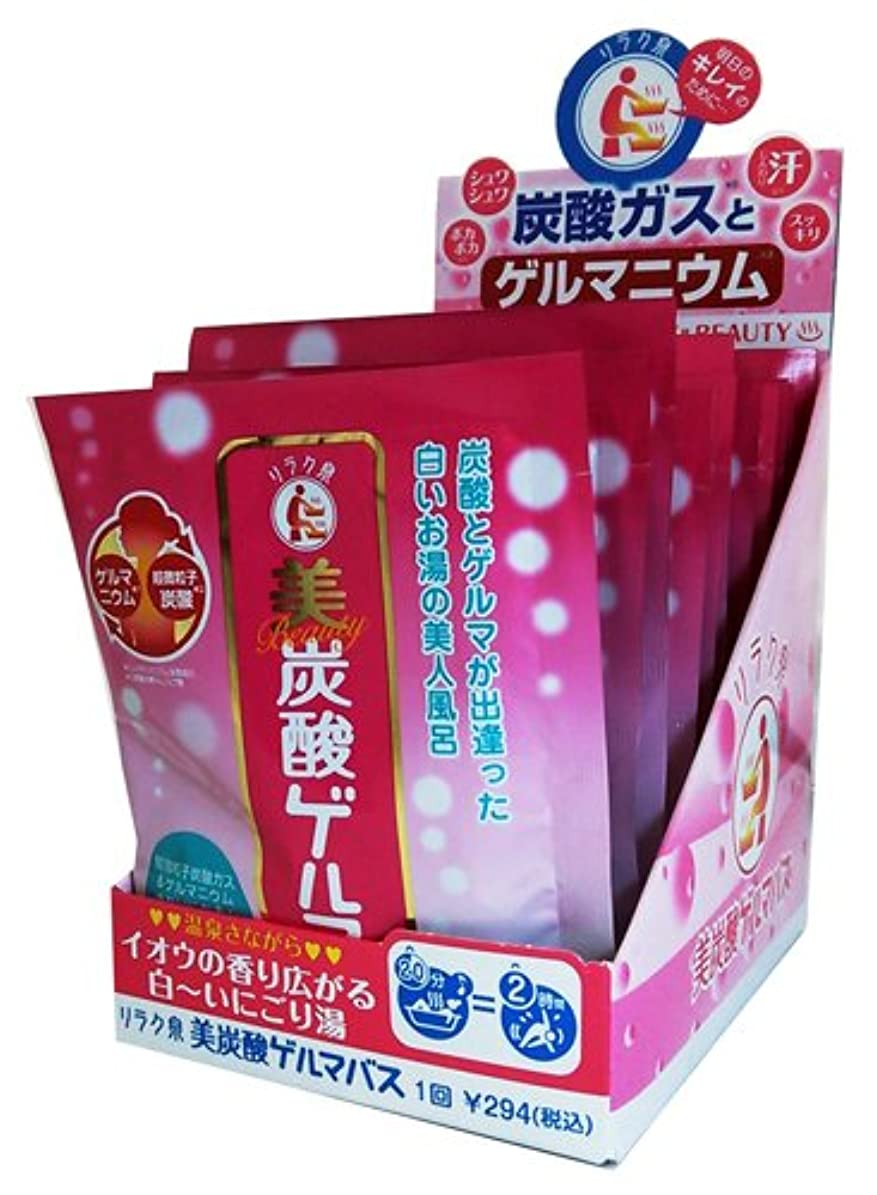 ベジタリアン賭け麺リラク泉 美炭酸ゲルマバス 12個セット (25g×12コ)