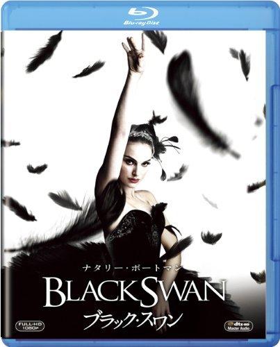 ブラック・スワン [AmazonDVDコレクション] [Blu-ray]