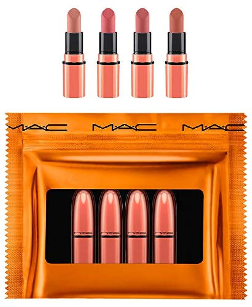 ランドマーク器用ボックスMAC ミニリップスティック ギフトセット Shiny Pretty Things Party Favors Mini Lipstick Gift Set NUDES