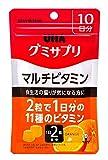 UHAグミサプリ マルチビタミン オレンジ味 パウチ 20粒 10日分