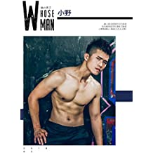 WHOSEMAN NO.06【ebook】