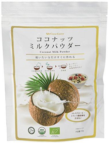 ココグロー ココナッツミルクパウダー 150g