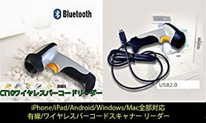 ワイヤレスバーコードリーダーiphone,andriod対応 USBでもbluetoothでも両方使用可能 CT10