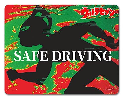 ウルトラセブン車マグネットステッカー【SAFE DRIVING】シルエット全身