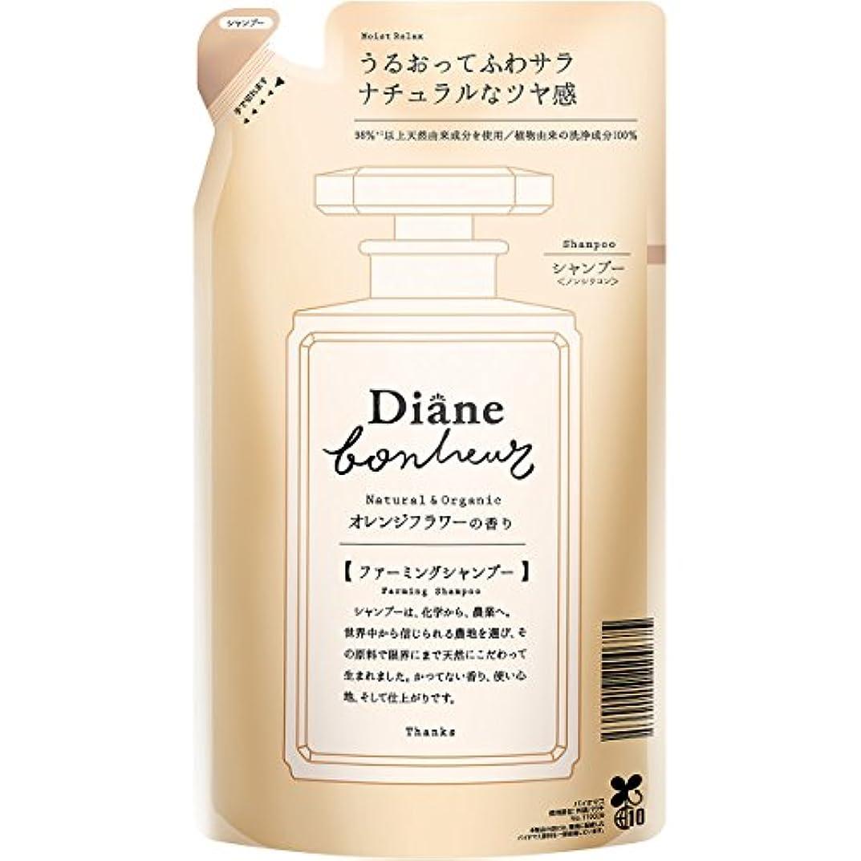 専ら軽減する精算ダイアン ボヌール オレンジフラワーの香り モイストリラックス シャンプー 詰め替え 400ml