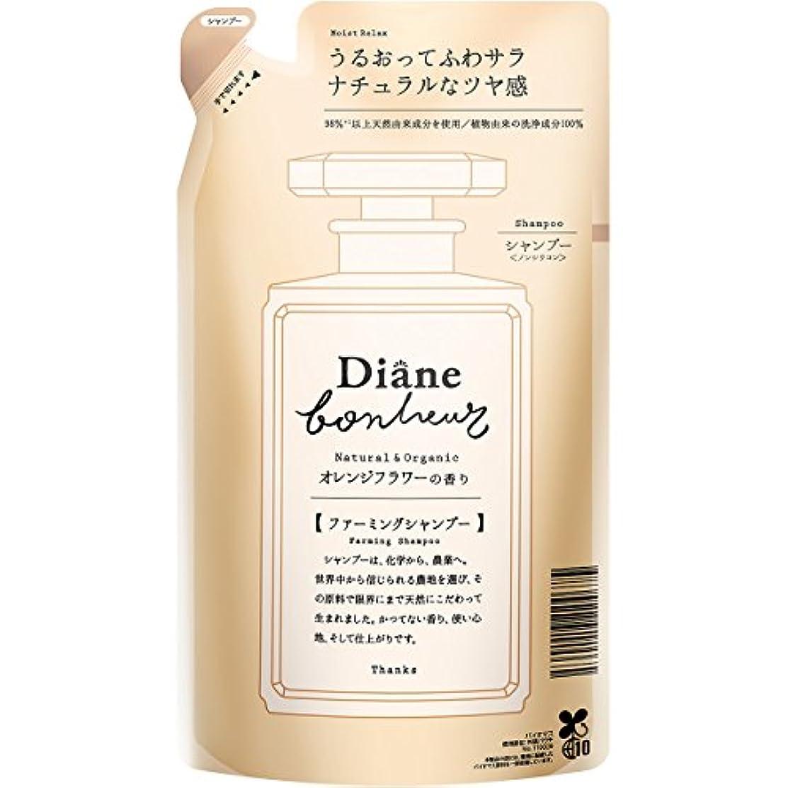 調停するジャンプする土ダイアン ボヌール オレンジフラワーの香り モイストリラックス シャンプー 詰め替え 400ml