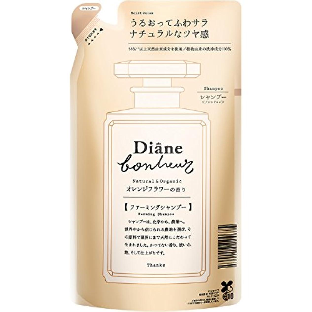びっくりしたリーフレットスラックダイアン ボヌール オレンジフラワーの香り モイストリラックス シャンプー 詰め替え 400ml