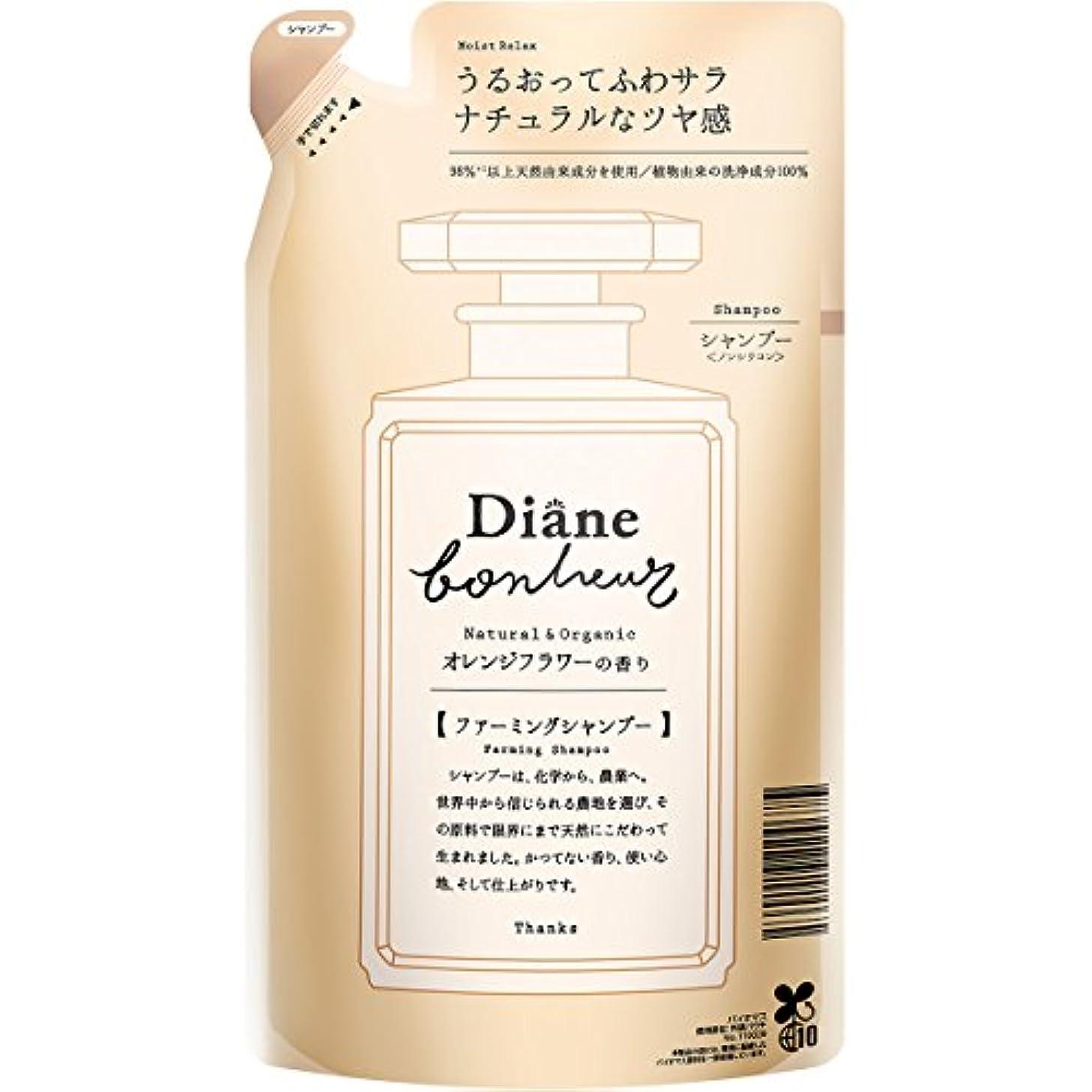 感謝する斧どっちダイアン ボヌール オレンジフラワーの香り モイストリラックス シャンプー 詰め替え 400ml